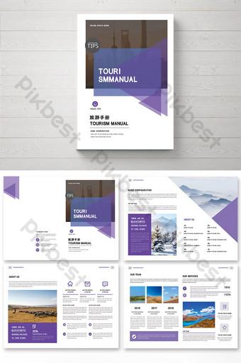 Conception de paquet de brochure de voyage simple et fraîche pourpre Modèle PSD