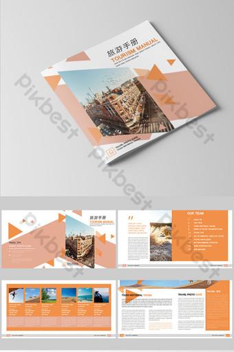 Conception de paquet de brochure de voyage frais orange simple Modèle PSD