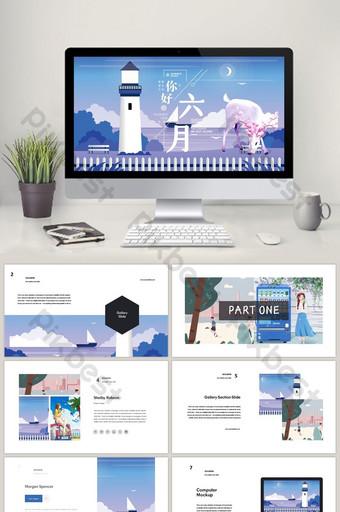 Fresh seaside landscape lighthouse illustration hello June PPT template PowerPoint Template PPTX
