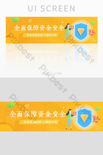 Comprehensive security of funds UI mobile banner UI Template PSD