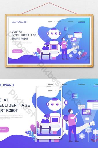 شقة واجهة المستخدم صفحة ويب منظمة العفو الدولية روبوت ذكي التوضيح الإبداعي الرسم التوضيحي قالب AI