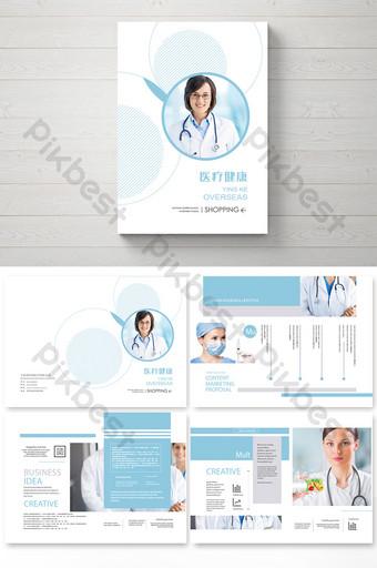 Ensemble complet d'équipement médical général de l'hôpital bleu clair Brochure Modèle AI