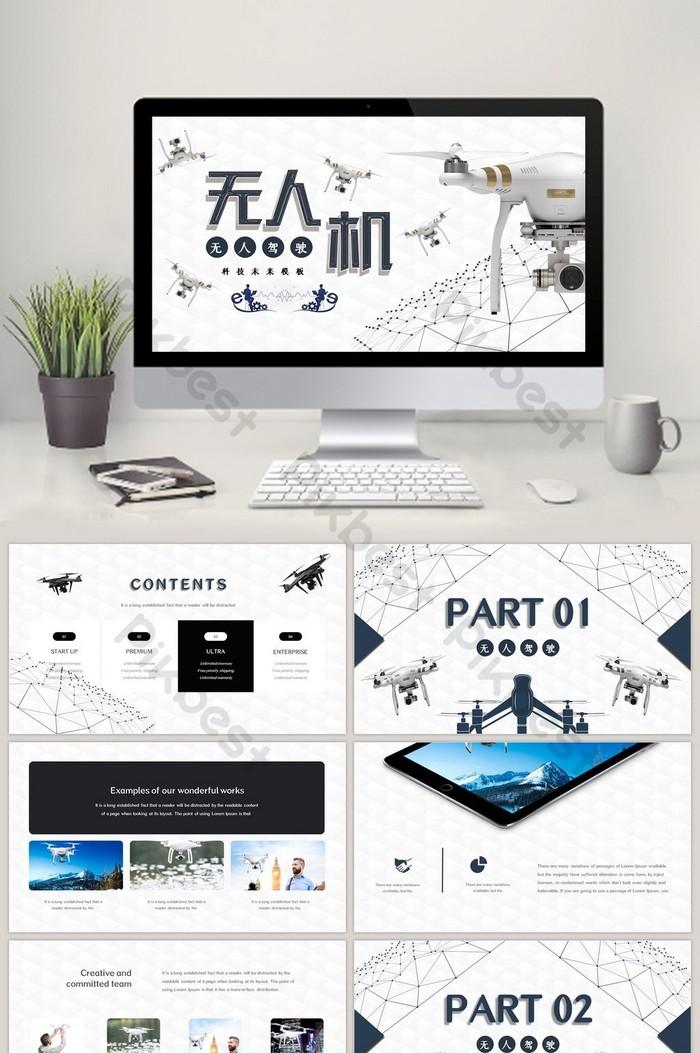 High-end UAV Future Technology PPT Template | PowerPoint