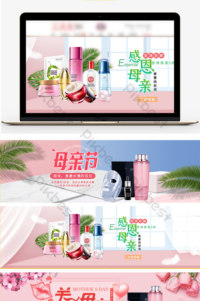 Ecommerce Mother\u0027s Day Pink Aesthetic Beauty Makeup