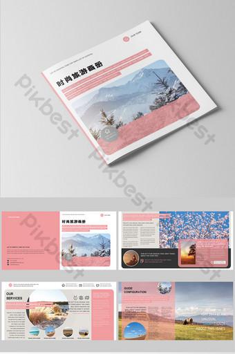 Conception de paquet de brochure de voyage frais rose simple et style Modèle PSD