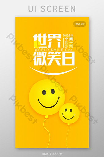 amarillo 5 8 diseño de la página de la guía de lanzamiento de la aplicación del día mundial de la sonrisa UI Modelo SKETCH