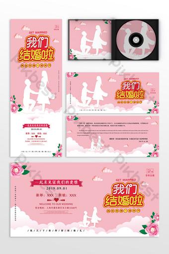 我們要結婚的美麗浪漫的婚禮公司 模板 PSD