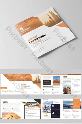 Conception de paquet de brochure de voyage fraîche orange concise et de style Modèle PSD