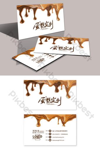 Carte de visite créative de pâtisserie dessert crème Modèle PSD