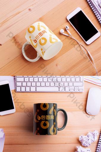 水杯樣機咖啡杯子紋理效果 模板 PSD