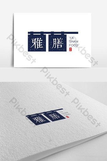 diseño de logotipo de tema japonés de estilo chino Modelo AI
