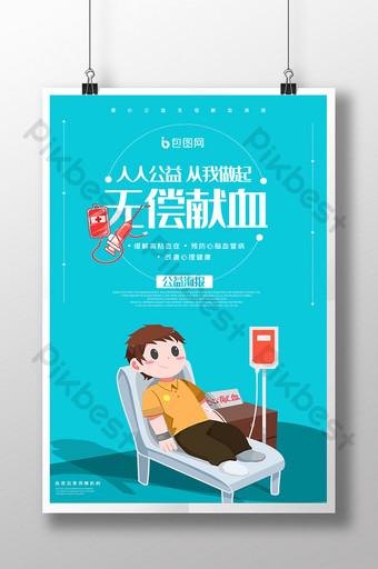 kartun poster kesejahteraan masyarakat donor darah gratis Templat PSD