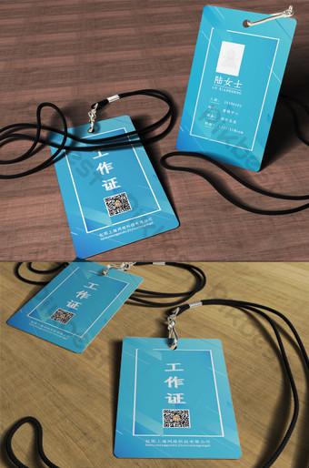 tarjeta de trabajo de promoción simple gradiente fresco plano geométrico azul cielo Modelo AI