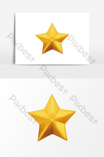 簡約風黃色五角星裝飾元素 元素 模板 PSD