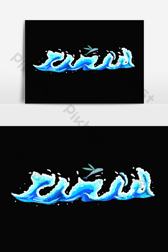 Hand drawn sea water waves spray illustration PNG Images Template PSD