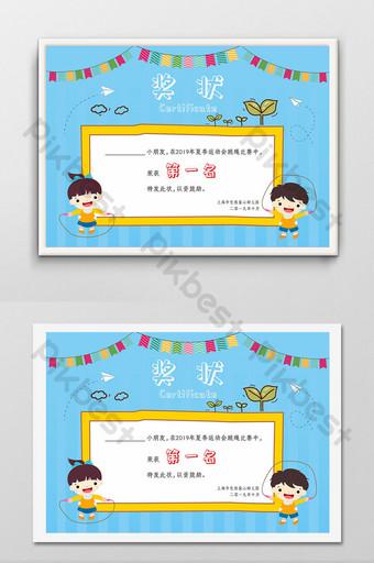 diseño de certificado de premio simple para juegos de verano de jardín de infantes Modelo CDR