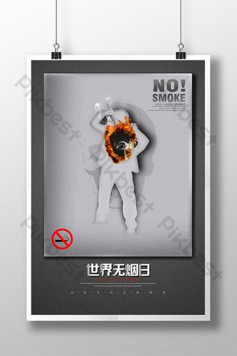 世界無菸日吸煙公益活動創意海報 模板 PSD