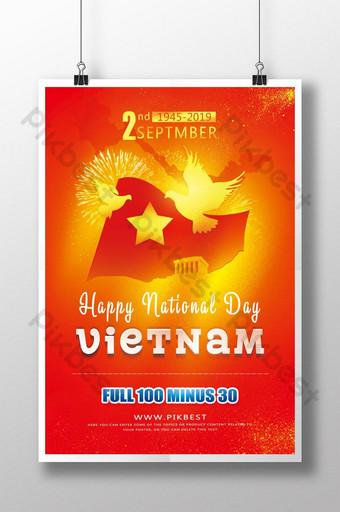 فيتنام اليوم الوطني