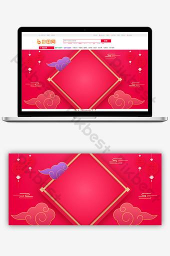فانوس صيني أحمر الميمون الغيوم عشية رأس السنة الجديدة ملصق صورة الخلفية خلفيات قالب PSD
