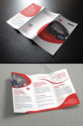 Red Creative Enterprise Introduction Société immobilière Gestion financière Tri fold Modèle PSD