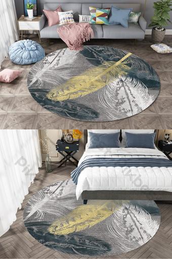 北歐深色現代羽毛客廳臥室圓形地毯圖案 裝飾·模型 模板 PSD