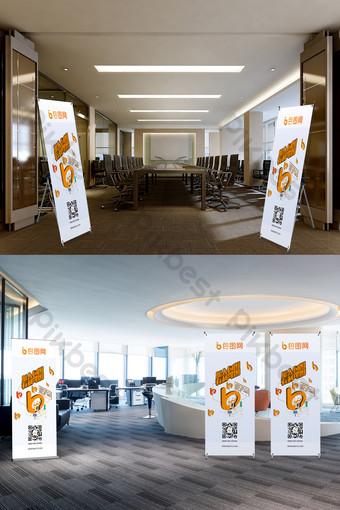 منطقة مكتب غرفة الاجتماعات نشمر عن حامل نموذج بالحجم الطبيعي قالب PSD