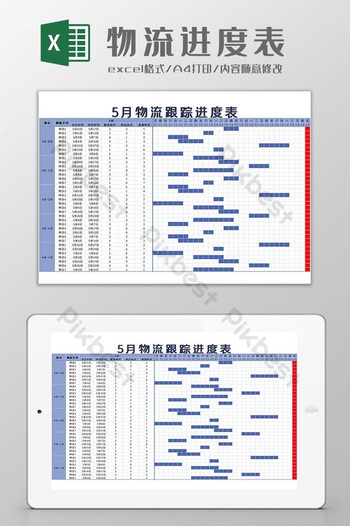 Excel Vorlage Für Logistikplan Vorlage Excel Vorlagen Xls