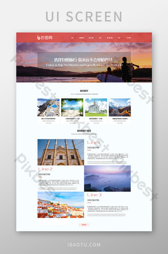 Red, concise and style selection of routes customized official website ui web interface UI Template PSD