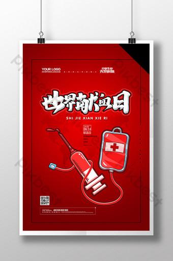 poster kesejahteraan sosial hari donor darah sedunia sederhana Templat PSD