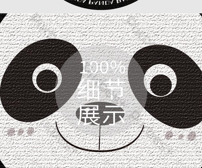 Kartun Hitam Dan Putih Lucu Kanak Kanak Panda Corak Bilik