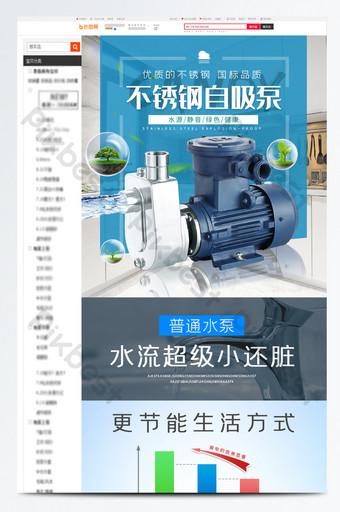 تفاصيل آلة مضخة المياه الصناعية المنزلية قالب جديد التجارة الإلكترونية قالب PSD