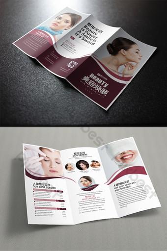 Page de trois volets de santé de beauté de SPA fraîche et à la mode Modèle PSD
