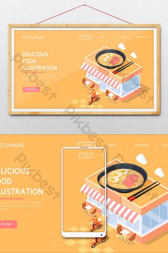 pasta desayuno tienda entrega comida para llevar catering seguridad alimentaria banner ilustración Ilustración Modelo AI