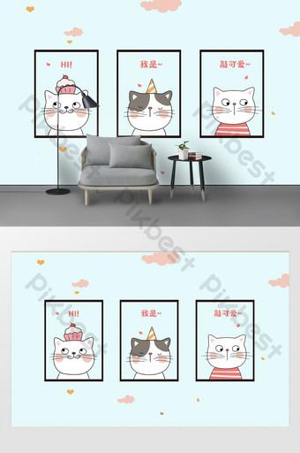 Kartun stiker dinding kucing lucu anak-anak Dekorasi dan model Templat PSD