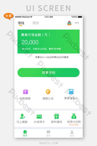 Green simple financial app personal borrowing set map UI Template PSD