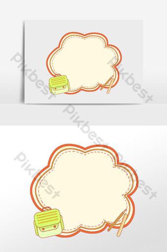 手繪學習文具書包鉛筆邊框插畫 模板 PSD