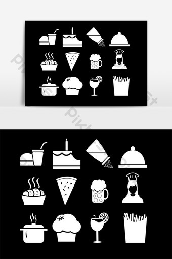 silhouette icon templates free psd png vector download pikbest silhouette icon templates free psd