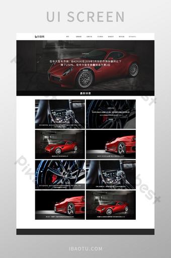 Page de détails du site Web officiel des ventes de voitures simples UI Modèle PSD