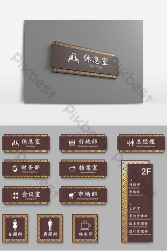 الذهب الأسود شركة الأعمال الراقية فندق دليل مطعم بطاقة رقم المكتب قالب CDR