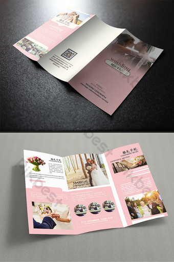 Pink series small fresh and simple wedding photography studio promotional brochure Template PSD