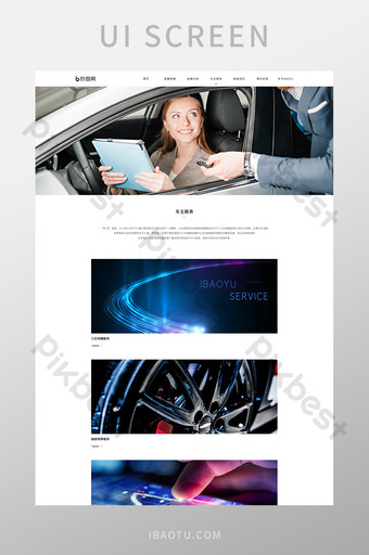 page de détails du site officiel de vente de voitures haut de gamme UI Modèle PSD