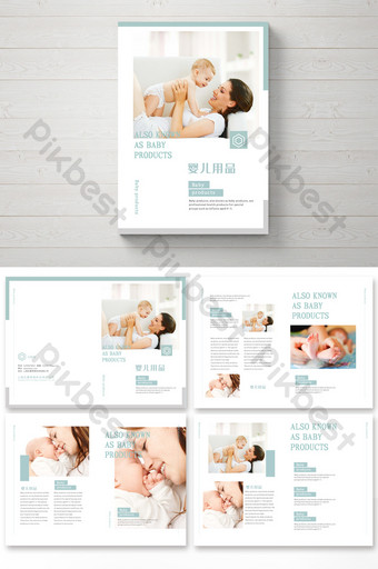 baby supplies picture book set design Template CDR