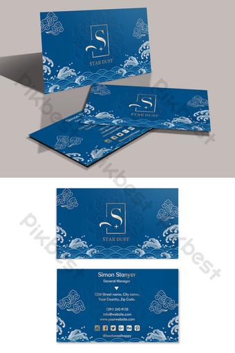 carte de visite de bronzage en relief avec motif d'élément de vague de style chinois bleu de haute qualité Modèle PSD