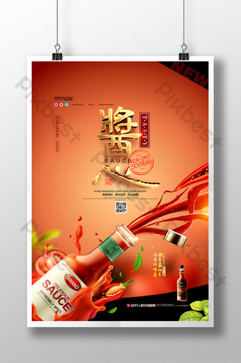 Sauce heart making sauce seasoning condiment promotion poster Template PSD