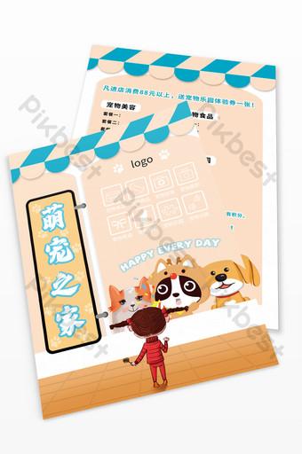 Modèle de flyer d'ouverture de magasin de dessin animé rose créatif mignon animalerie Modèle PSD