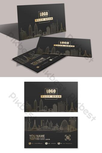 مدينة الذهب الأسود صورة ظلية العقارات شركة البناء بطاقة الأعمال قالب PSD