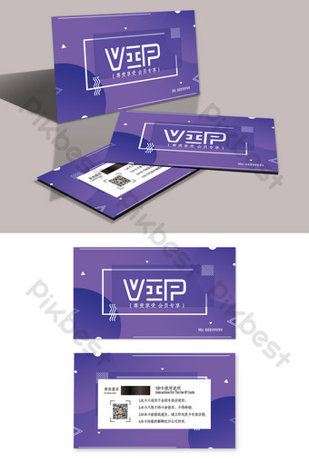 Carte VIP d'entreprise créative pourpre bleu dégradé couleur frontière géométrique événement Modèle AI