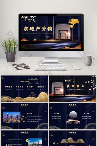 Modèle PPT de plan de marketing immobilier haut de gamme classique en or noir PowerPoint Modèle PPTX