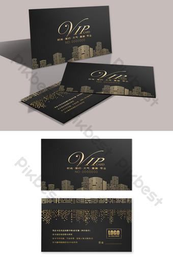 Carte de membre VIP Black Gold Hotel Bank Modèle PSD