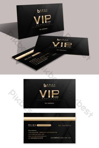 Carte de membre Premium Black Gold Hotel VIP Modèle PSD